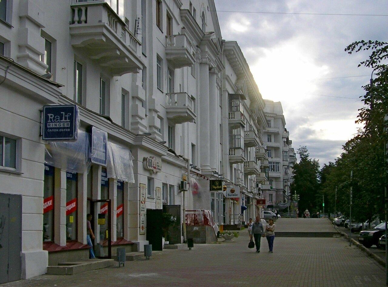 Проспект Ленина. Челябинск (2).JPG