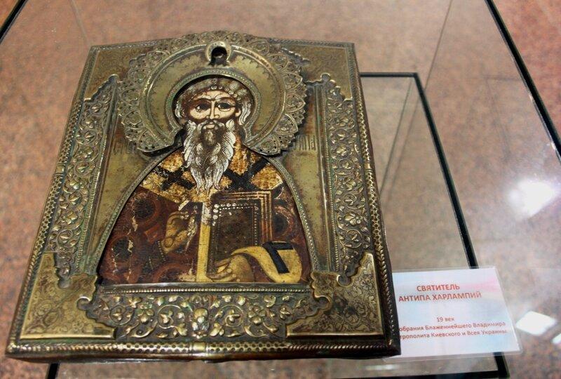Икона Святителя Антипы Харлампия