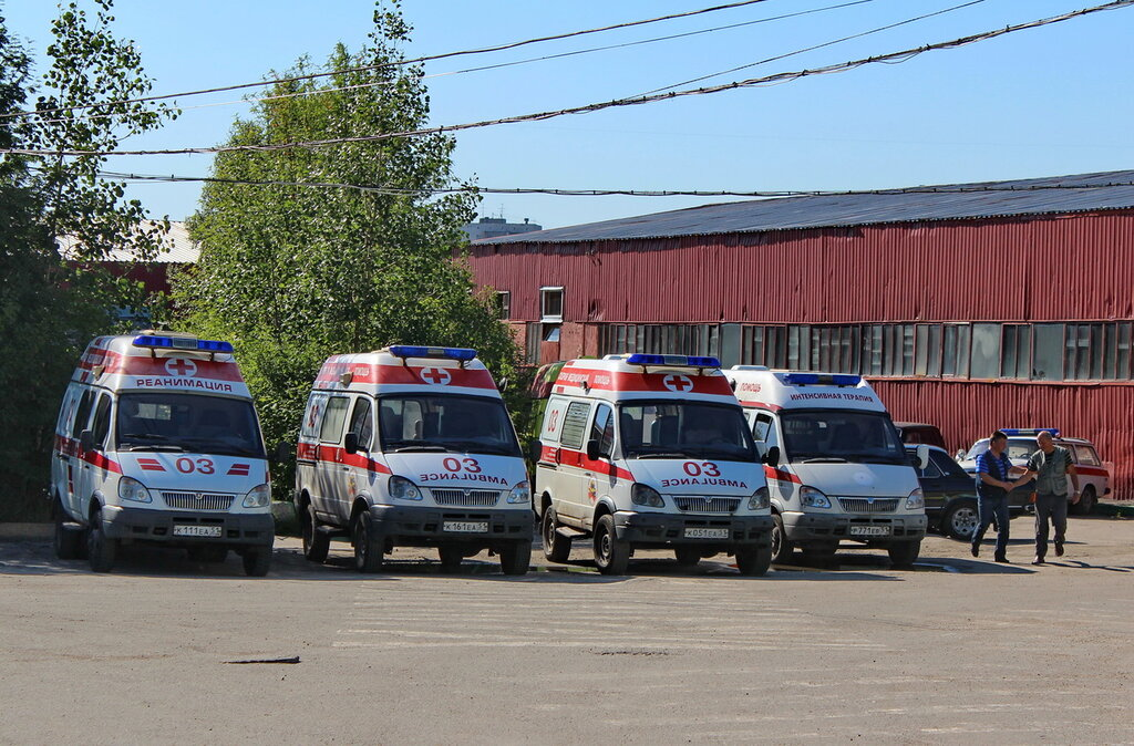 9 городская больница днепропетровска отзывы
