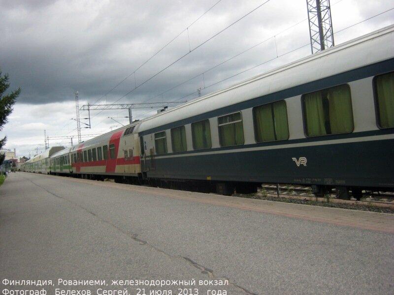 Финляндия, железная дорога