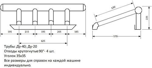 Защита тяг на уаз патриот своими руками чертежи 770