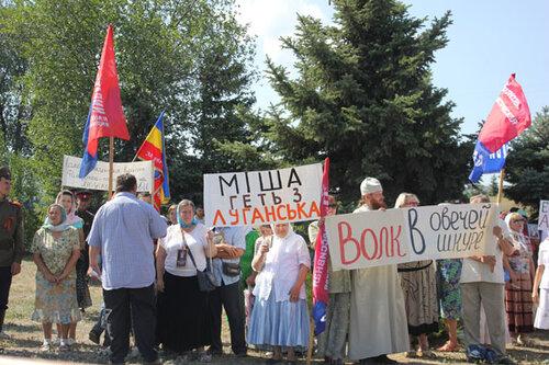 В Луганске освятили Свято-Троицкий храм фото