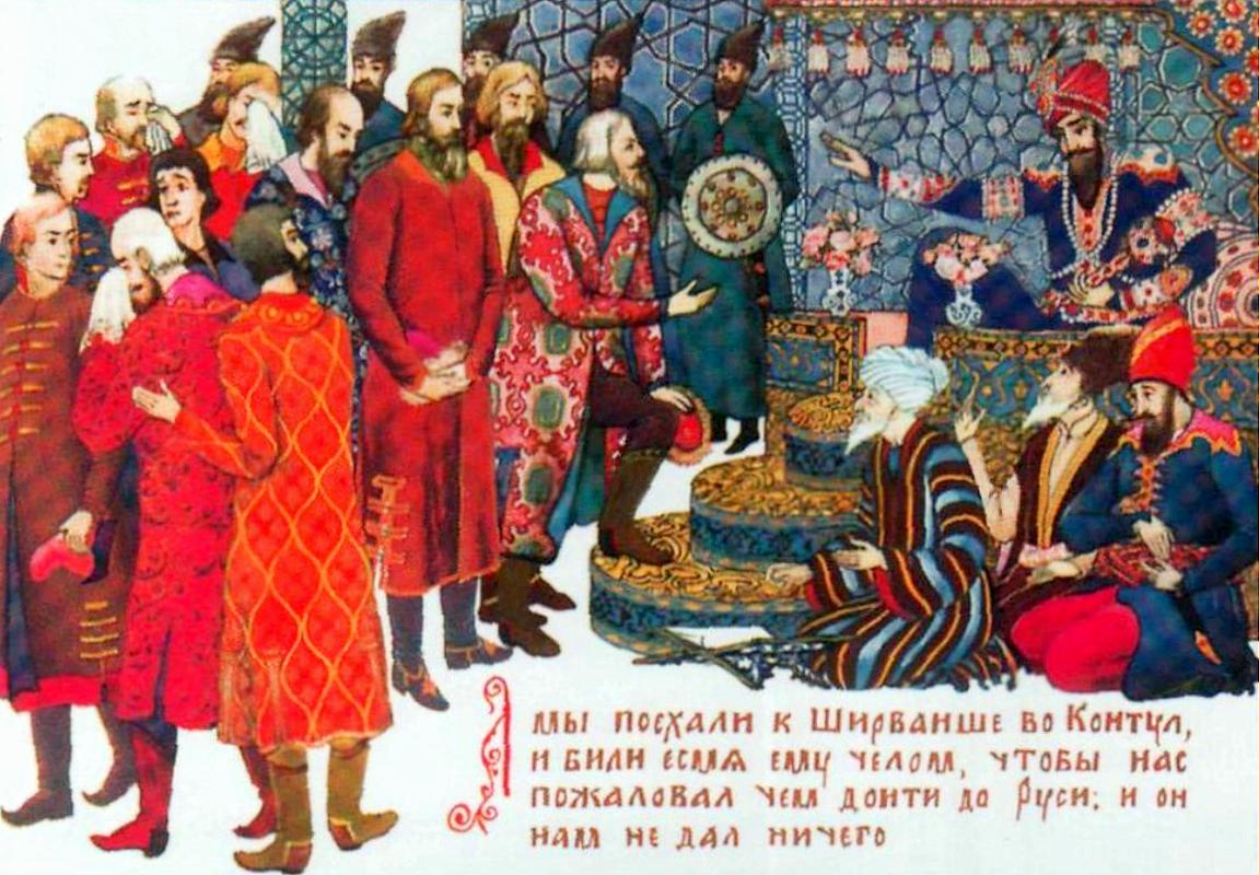 Афанасий Никитин.5.jpg