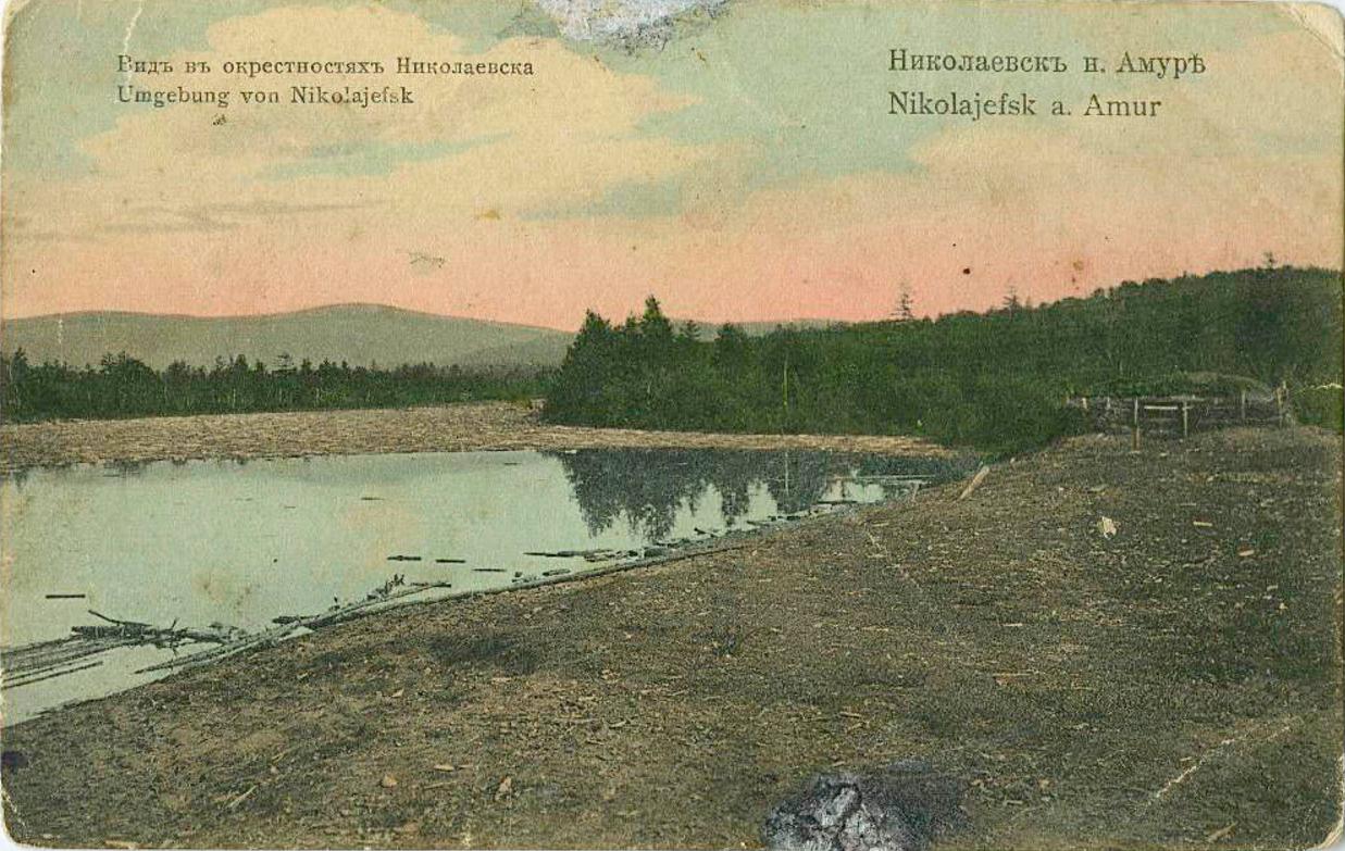 Окрестности Николаевска