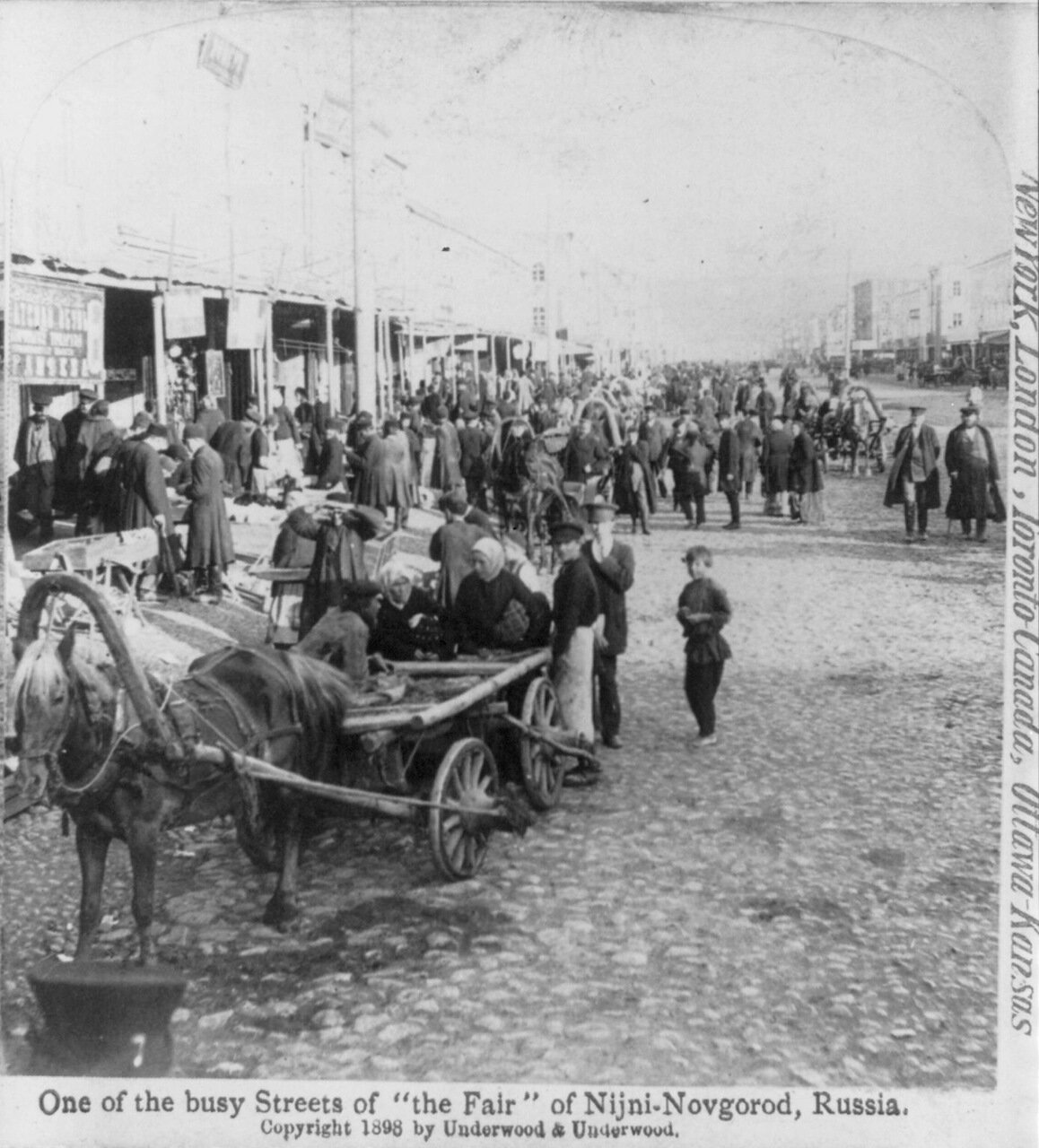 Одна из переполненных улиц Ярмарки. 1898