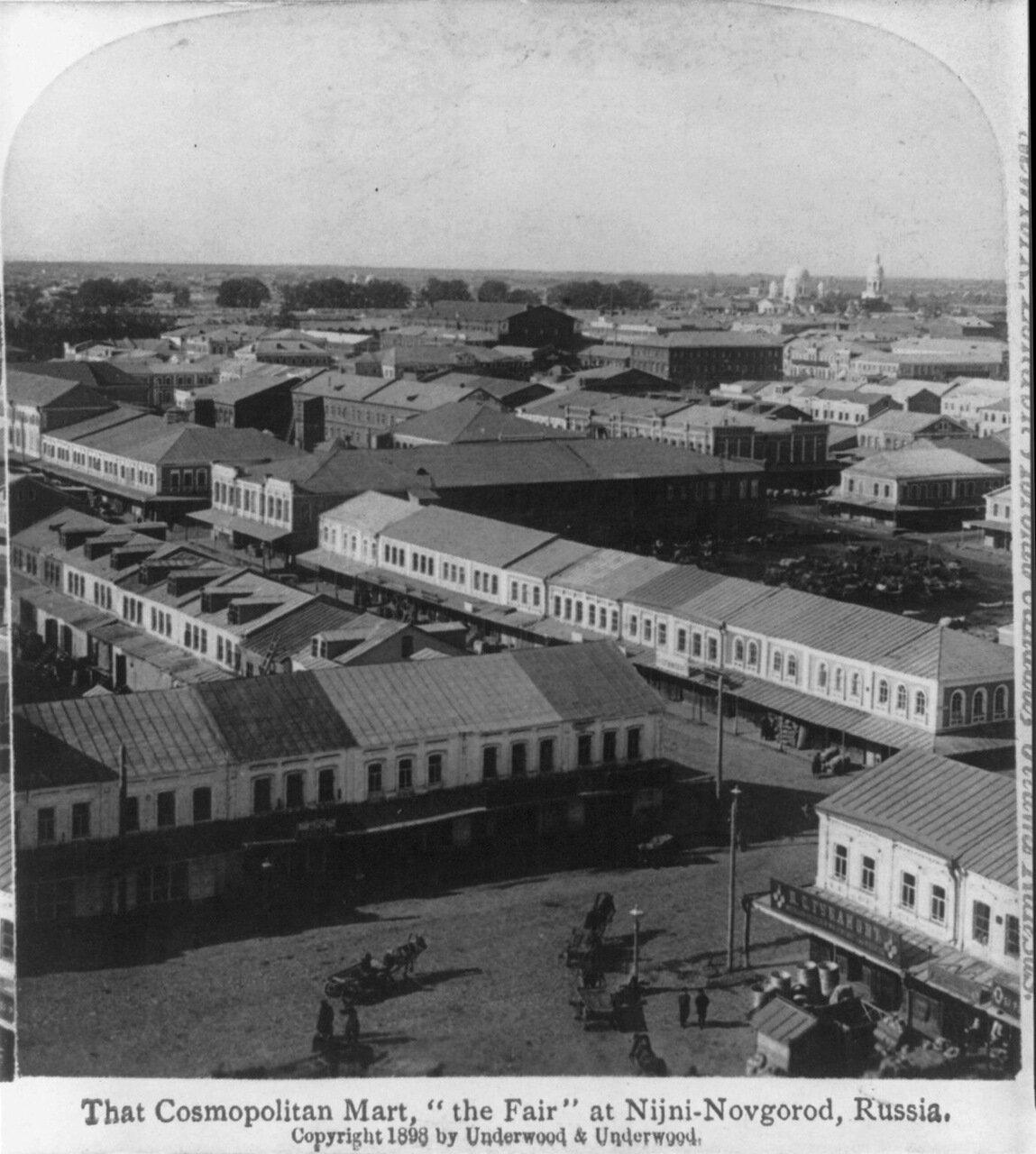 Многонациональная Ярмарка. 1898