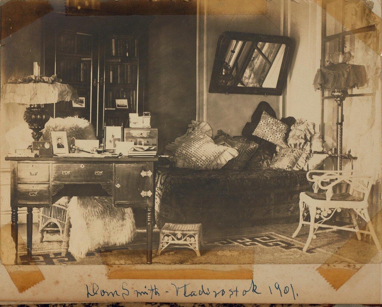 В доме Смита. 1901