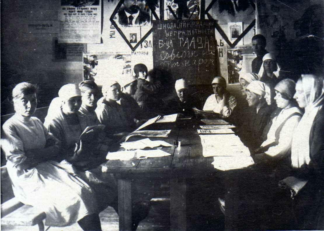 Школа ликвидации неграмотности. Больница Гааза