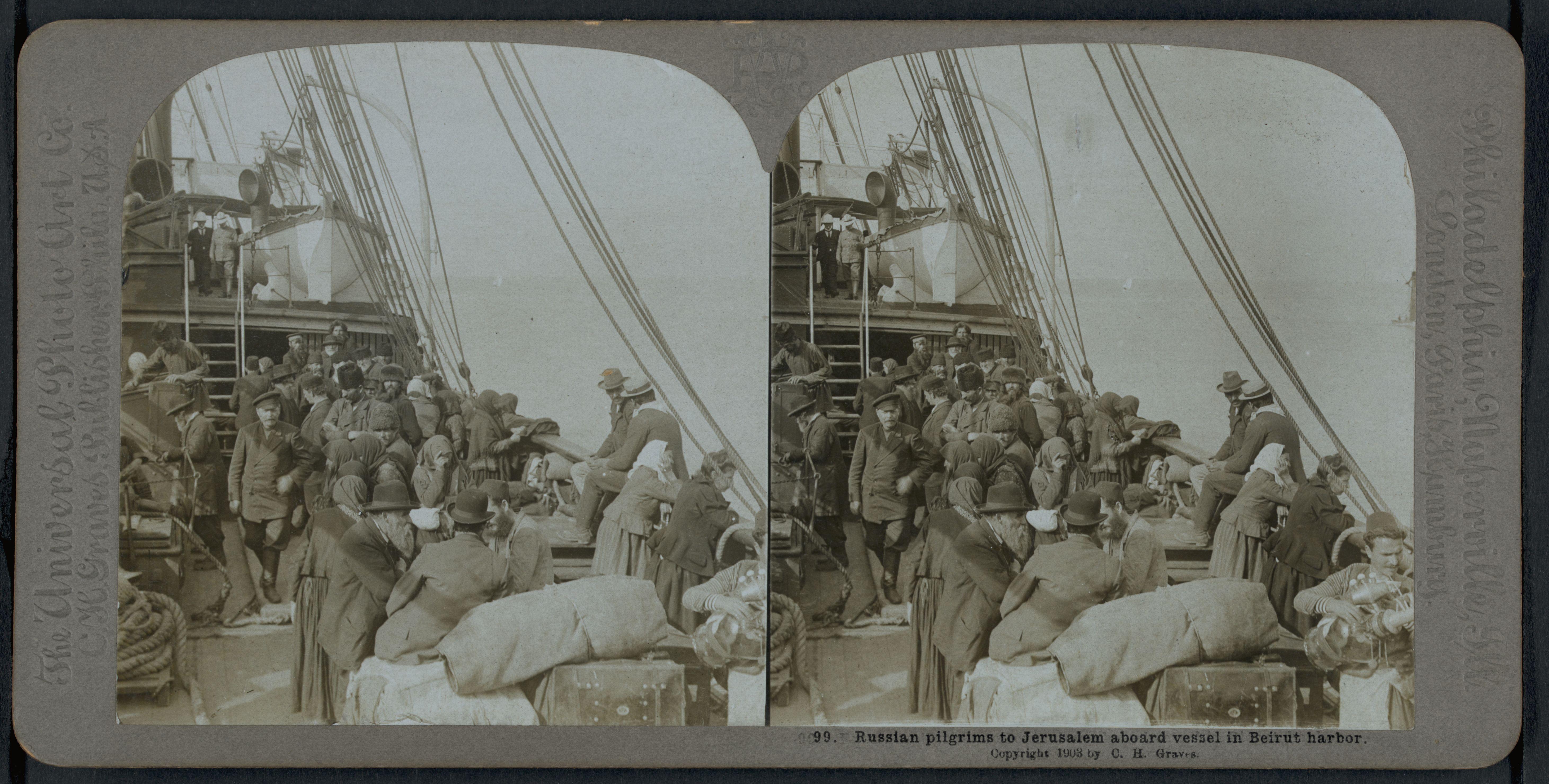 99. Русские паломники в Иерусалим на борту судна в порту Бейрута