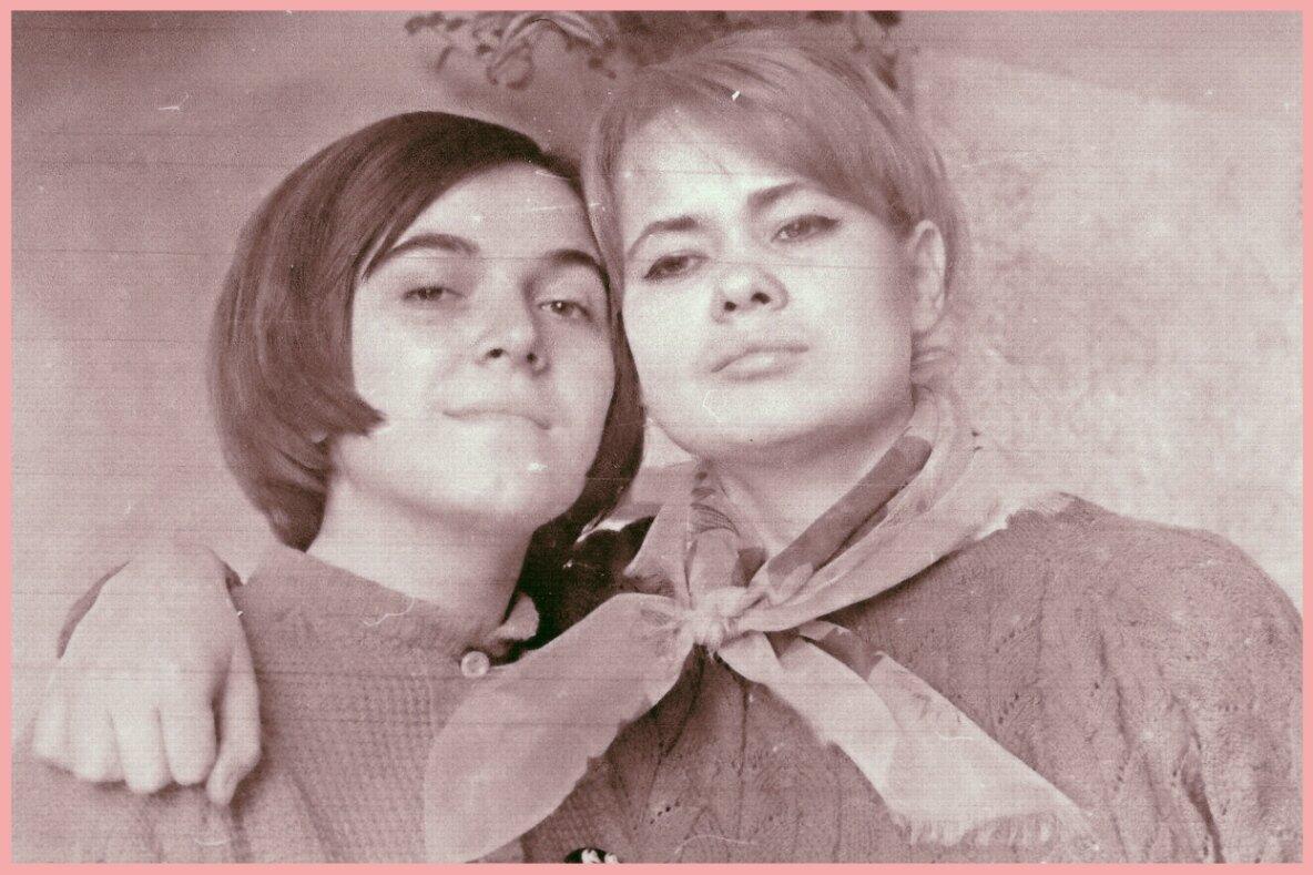 1968. Участницы ансамбля