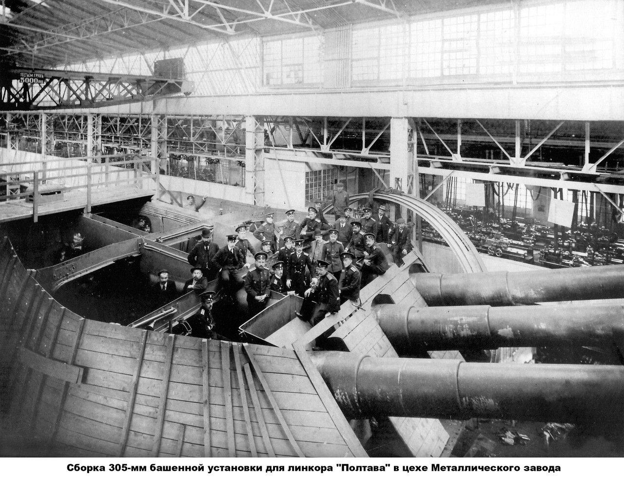 1909-11 гг. Строительство линкора «Полтава»
