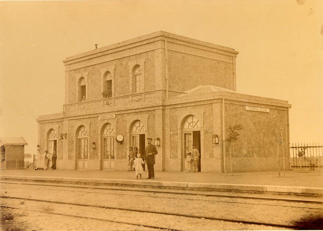 Станция Хибралеон