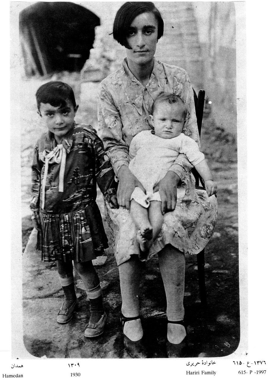 Семья Харири, Хамадан, 1930