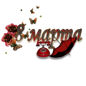 http://img-fotki.yandex.ru/get/9480/102699435.a96/0_c4f1f_13a0119d_M.png