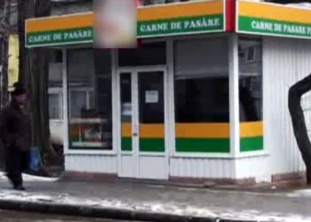 В столице совершено разбойное нападение на продуктовый магазин