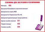 плакаты антитеррор