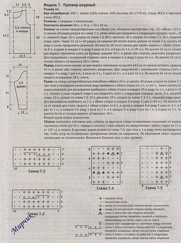 0_6d44c_f075fc89_orig.jpg