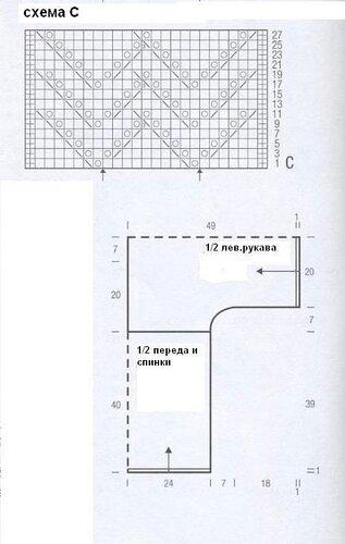 0_7bdac_40afd6c0_orig.jpg