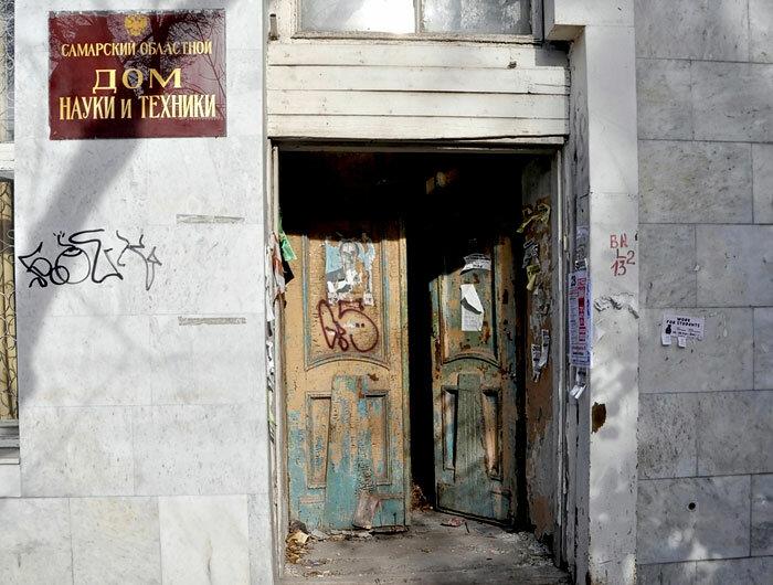 Самара, улица Льва Толстого, 72