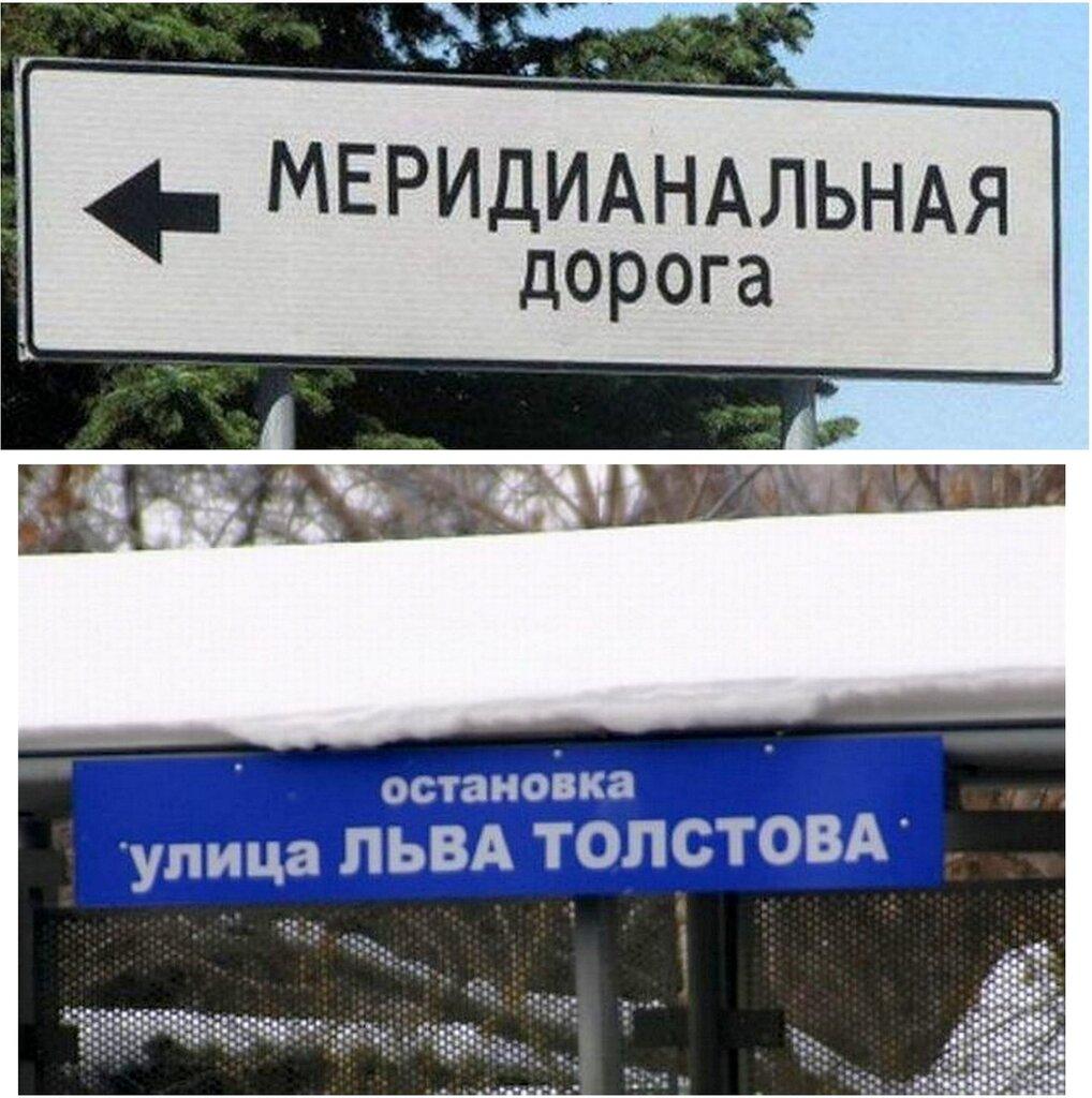 http://img-fotki.yandex.ru/get/9480/14251485.a7/0_a51e4_6c62f6d2_XXL.jpg