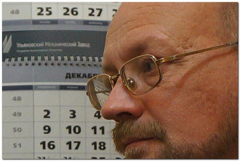 Максим Малявин блогер dpmmax. Фотовзгляд на Тольятти