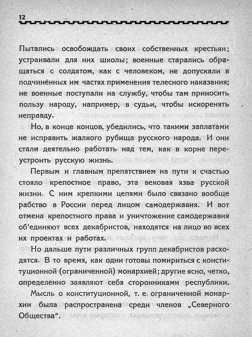 https://img-fotki.yandex.ru/get/9480/199368979.23/0_1bfad0_4a44ad0_XXXL.jpg