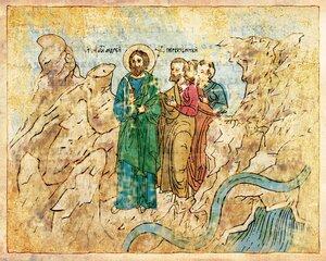 Апостол Андрей первозванный в горах Кавказа