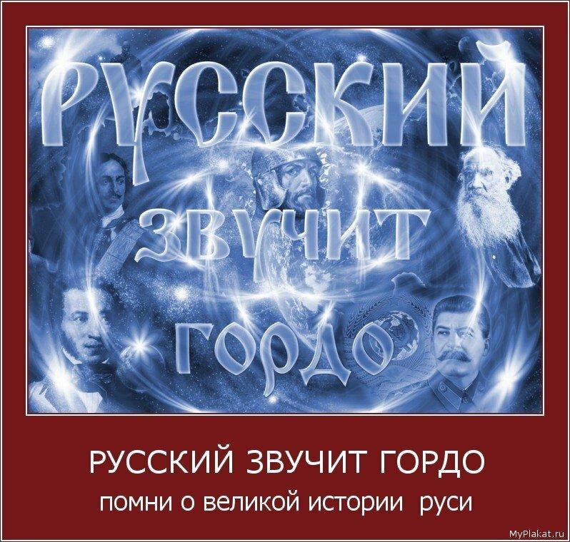 http://img-fotki.yandex.ru/get/9480/214811477.1/0_142e3c_da5e25c2_XL.jpg height=563