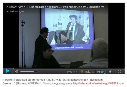Бародинамика Шестопалова А.В. 0_15bb50_816c65cd_L