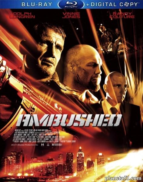 Гонка / Ambushed / Rush (2013/BDRip/HDRip)