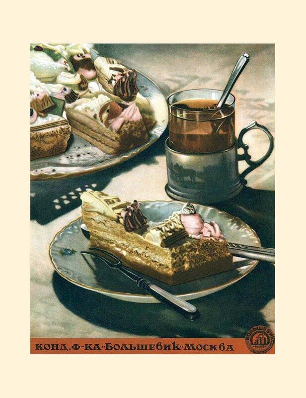 371. Книга о вкусной и здоровой пище 1952_Страница_371.jpg