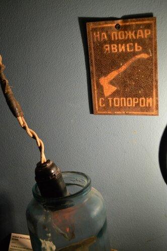 #квартирабулгакова и мостурфлот