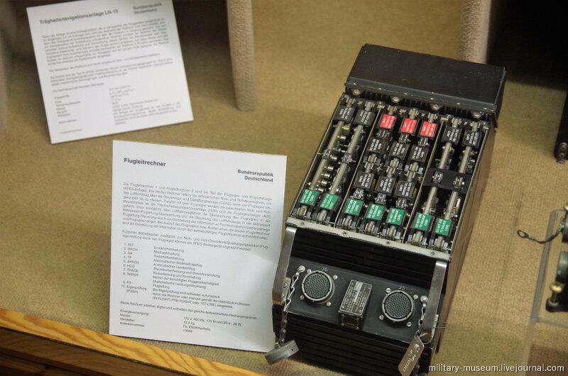 ВМФ и Военно-технические средства в музее Кобленца