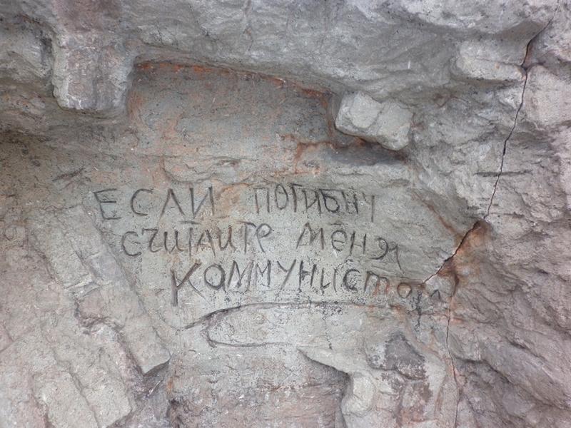 """Мамаев курган и скульптура """"Родина-мать зовет"""""""