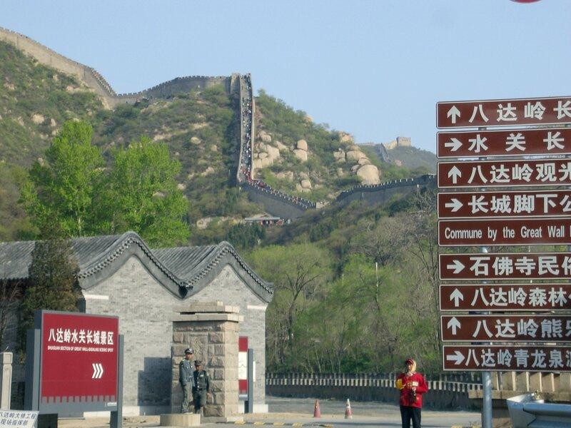 Стоянка автомобилей, Великая китайская стена, Бадалин