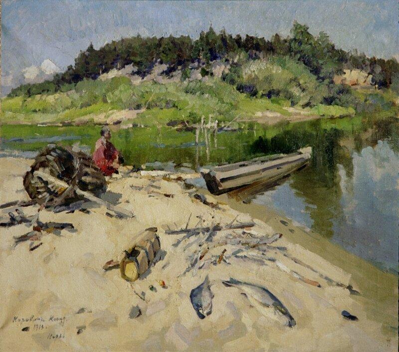 Коровин К.А. «Рыболов». 1913. Из коллекции Вязниковского музея. УКРАДЕНА.