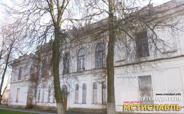 Здание бывшей мстиславской мужской гимназии
