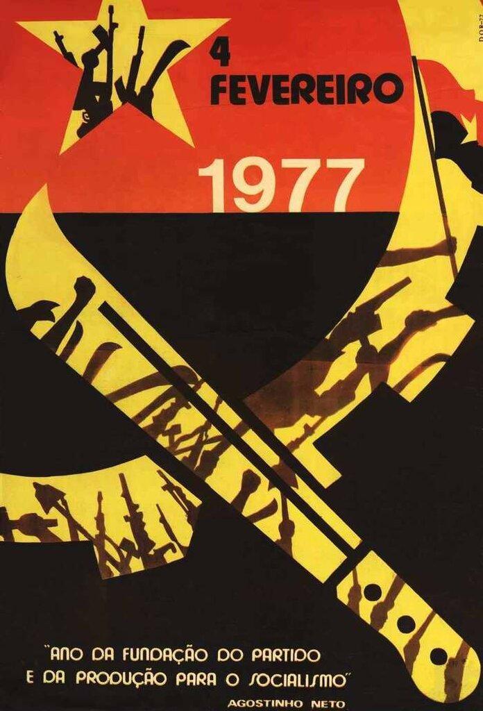 4 февраля 1977 года - Годовщина со дня основания партии и начало борьбы за социализм