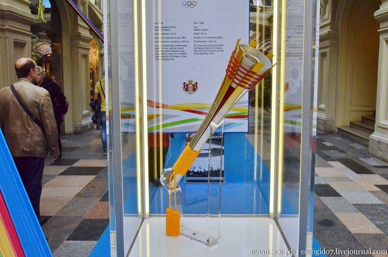 Как выглядят факелы Зимних Олимпийских Игр