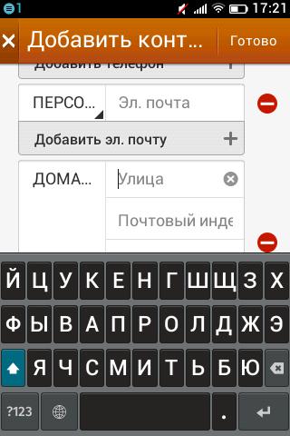 http://img-fotki.yandex.ru/get/9480/9246162.3/0_118204_50d69915_L.png
