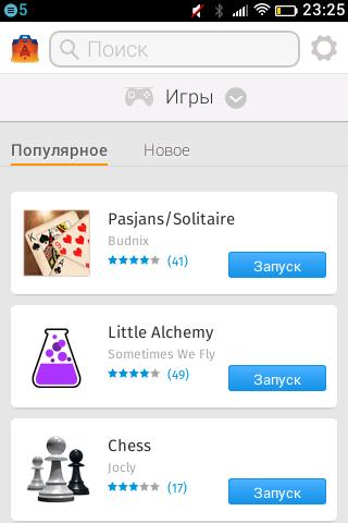 http://img-fotki.yandex.ru/get/9480/9246162.5/0_118245_f91ea6b9_L.png