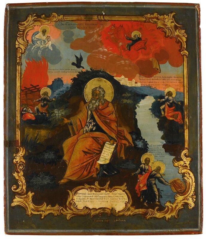 Илья пророк картинки