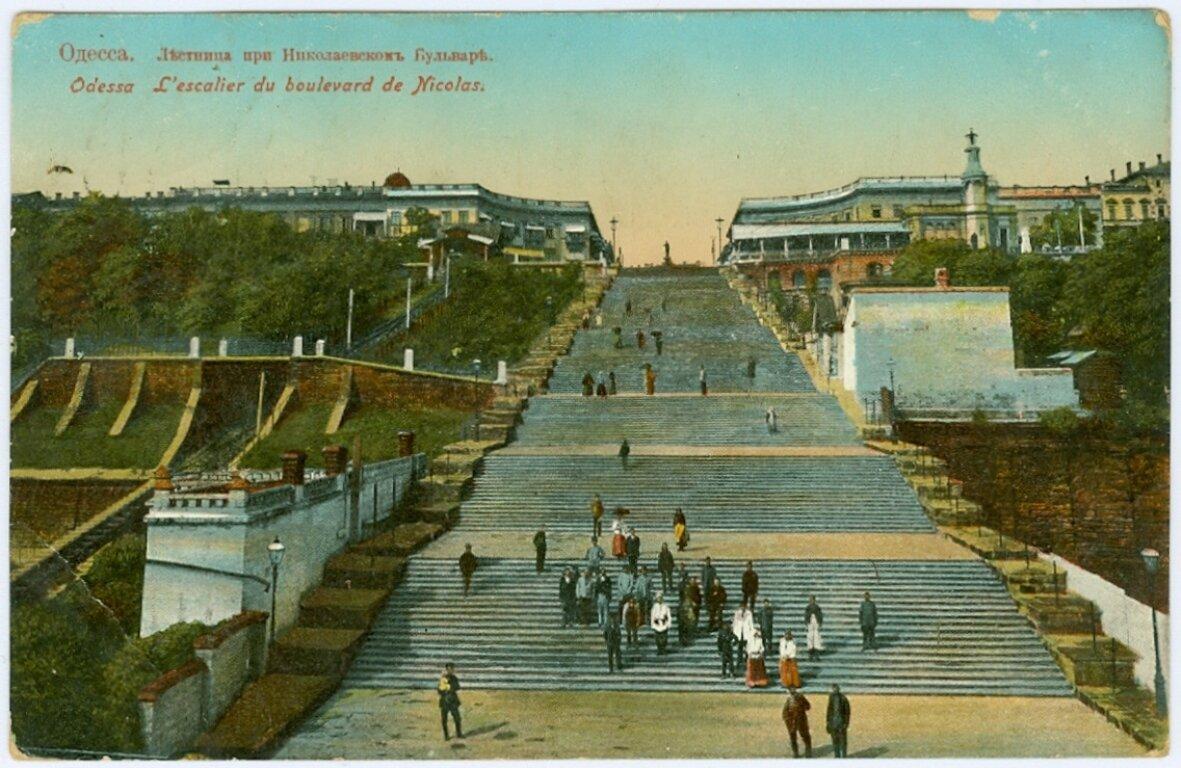 Лестница при Николаевском Бульваре