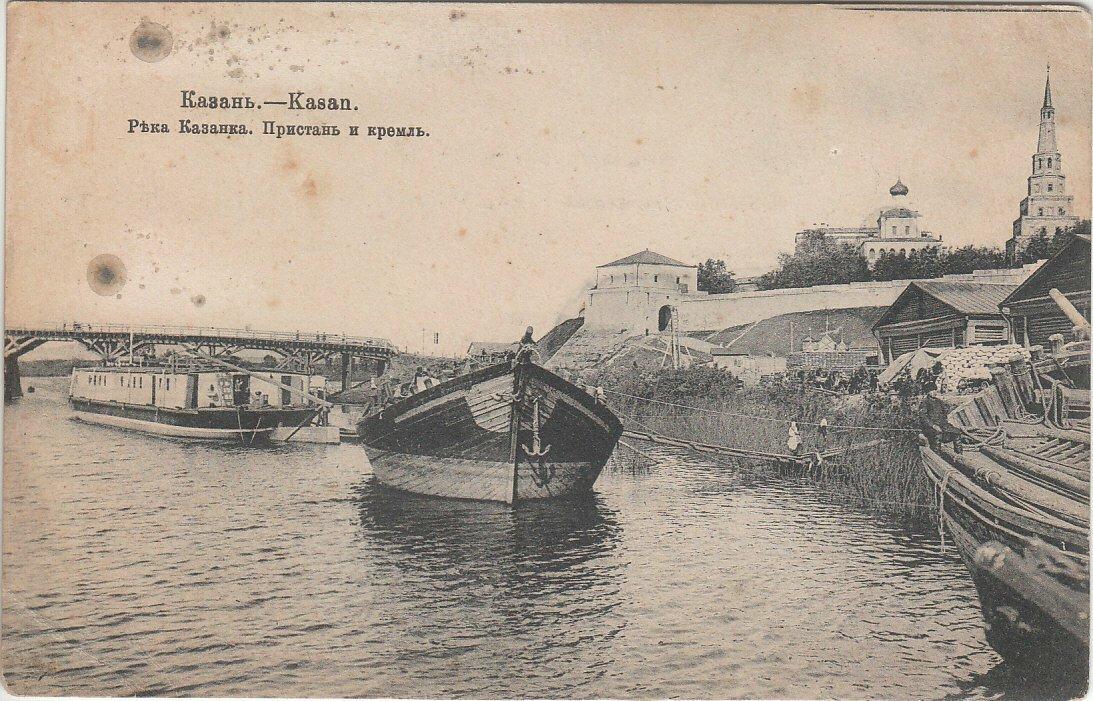 Река Казанка. Пристань и Кремль