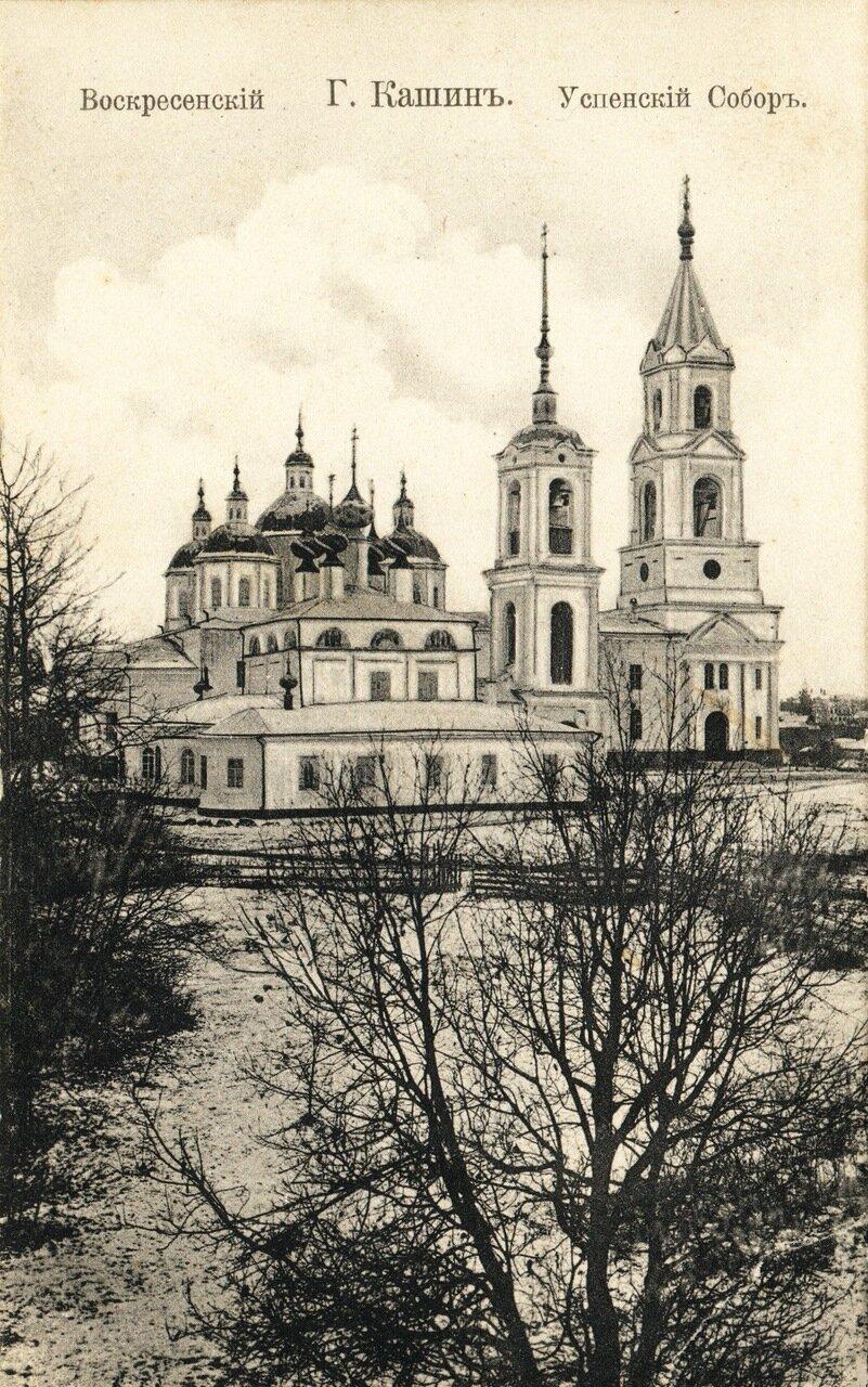 Воскресенский успенский собор
