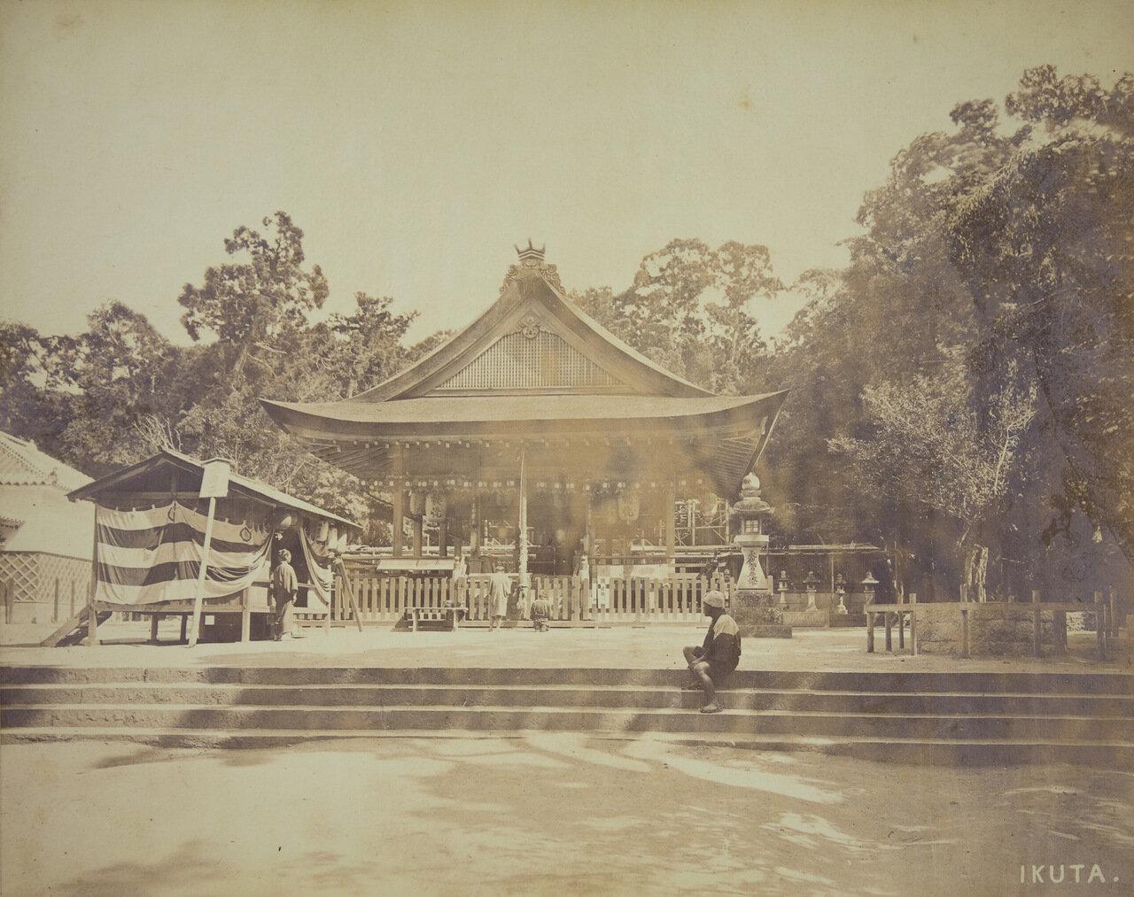 Икута (японский буддийский храм)
