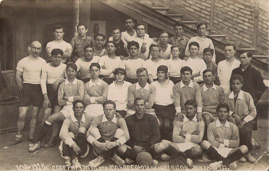 1925. Спорткружок, Баку