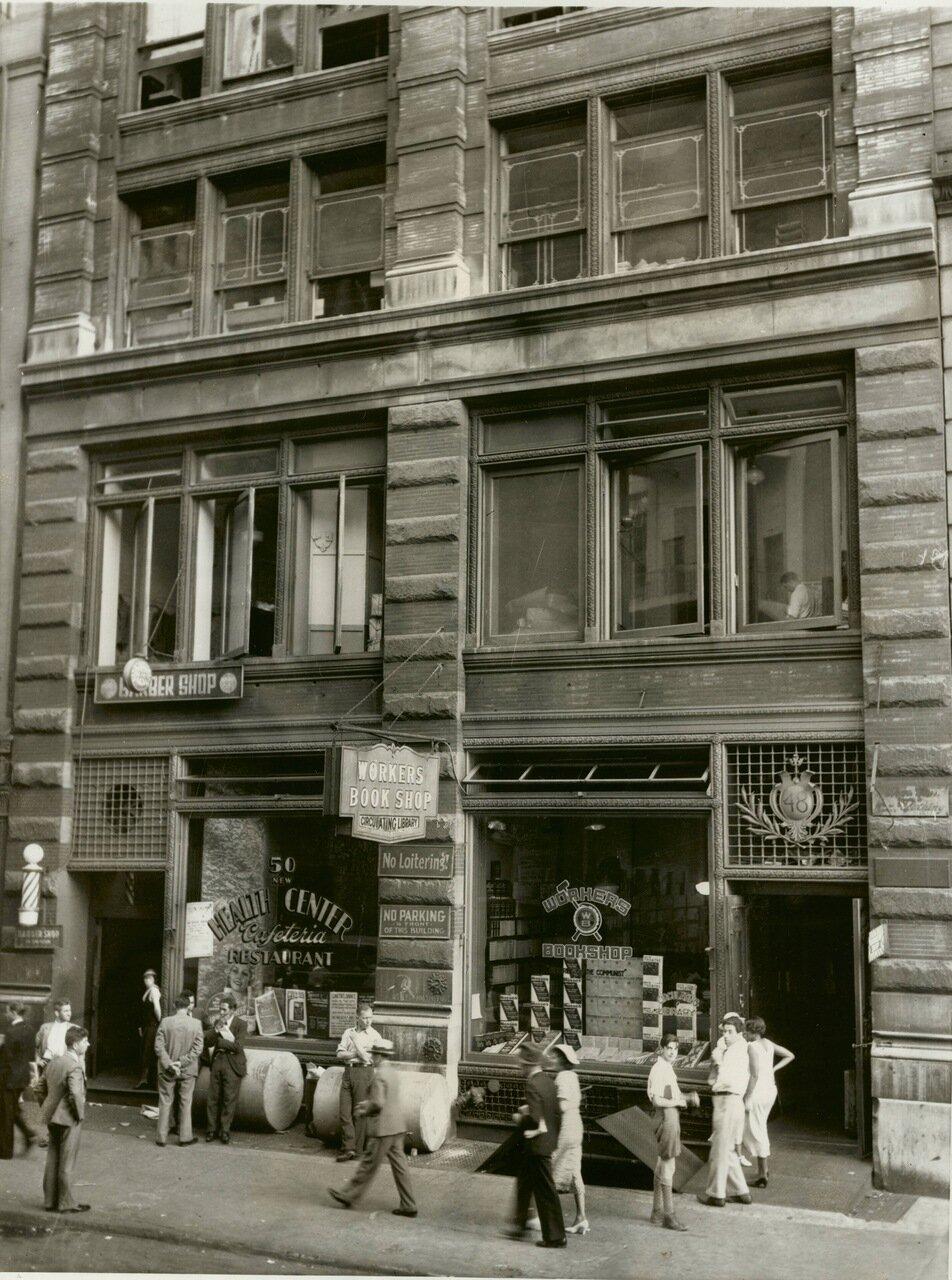 1934. Штаб-квартира Коммунистической партии США, 13-я улица, Нью-Йорк