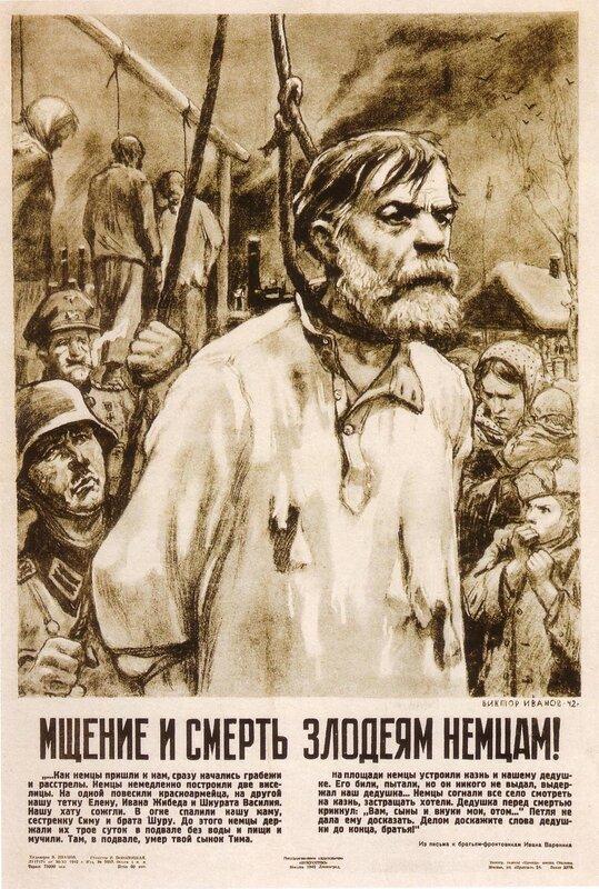 «Правда», 10 апреля 1943 года