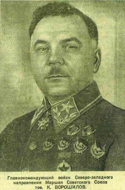 «Красная звезда», 12 июля 1941 года, Маршал Советского Союза Климент ВОРОШИЛОВ, военачальники Красной Армии, полководцы Красной Армии